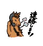 お馬さんスタンプ(個別スタンプ:26)
