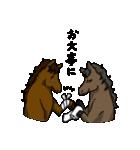 お馬さんスタンプ(個別スタンプ:28)