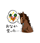 お馬さんスタンプ(個別スタンプ:31)