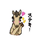 お馬さんスタンプ(個別スタンプ:33)