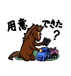 お馬さんスタンプ(個別スタンプ:36)