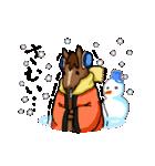 お馬さんスタンプ(個別スタンプ:38)