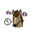 お馬さんスタンプ(個別スタンプ:39)