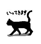 黒猫のきぶん(個別スタンプ:03)
