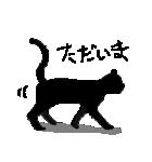 黒猫のきぶん(個別スタンプ:04)