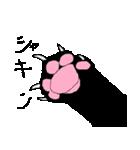 黒猫のきぶん(個別スタンプ:05)