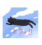 黒猫のきぶん(個別スタンプ:06)