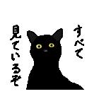 黒猫のきぶん(個別スタンプ:10)