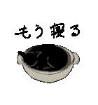 黒猫のきぶん(個別スタンプ:13)