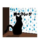 黒猫のきぶん(個別スタンプ:16)