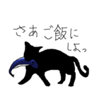 黒猫のきぶん(個別スタンプ:18)