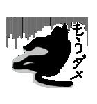黒猫のきぶん(個別スタンプ:21)