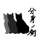 黒猫のきぶん(個別スタンプ:22)