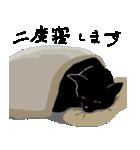 黒猫のきぶん(個別スタンプ:28)