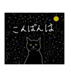 黒猫のきぶん(個別スタンプ:31)
