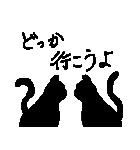 黒猫のきぶん(個別スタンプ:32)