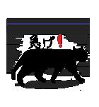 黒猫のきぶん(個別スタンプ:36)