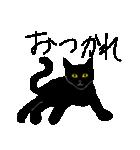 黒猫のきぶん(個別スタンプ:40)