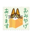 ネコと小鳥の切手スタンプ(個別スタンプ:1)