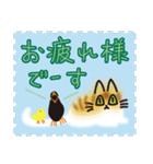 ネコと小鳥の切手スタンプ(個別スタンプ:2)