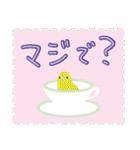 ネコと小鳥の切手スタンプ(個別スタンプ:3)