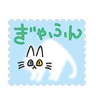ネコと小鳥の切手スタンプ(個別スタンプ:7)