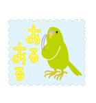ネコと小鳥の切手スタンプ(個別スタンプ:9)