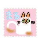 ネコと小鳥の切手スタンプ(個別スタンプ:12)