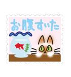ネコと小鳥の切手スタンプ(個別スタンプ:13)