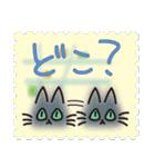 ネコと小鳥の切手スタンプ(個別スタンプ:15)