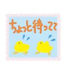 ネコと小鳥の切手スタンプ(個別スタンプ:16)