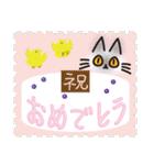 ネコと小鳥の切手スタンプ(個別スタンプ:17)