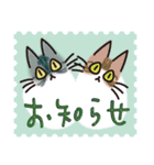 ネコと小鳥の切手スタンプ(個別スタンプ:18)