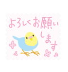 ネコと小鳥の切手スタンプ(個別スタンプ:19)