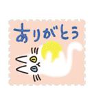 ネコと小鳥の切手スタンプ(個別スタンプ:20)