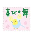 ネコと小鳥の切手スタンプ(個別スタンプ:21)
