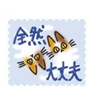 ネコと小鳥の切手スタンプ(個別スタンプ:22)