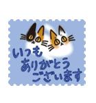 ネコと小鳥の切手スタンプ(個別スタンプ:24)