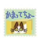 ネコと小鳥の切手スタンプ(個別スタンプ:25)