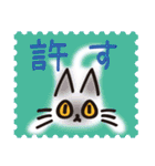 ネコと小鳥の切手スタンプ(個別スタンプ:28)