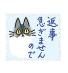 ネコと小鳥の切手スタンプ(個別スタンプ:29)