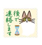 ネコと小鳥の切手スタンプ(個別スタンプ:30)