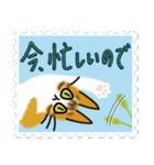 ネコと小鳥の切手スタンプ(個別スタンプ:31)