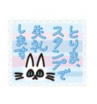 ネコと小鳥の切手スタンプ(個別スタンプ:32)