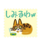 ネコと小鳥の切手スタンプ(個別スタンプ:33)