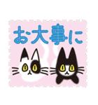 ネコと小鳥の切手スタンプ(個別スタンプ:34)