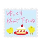 ネコと小鳥の切手スタンプ(個別スタンプ:35)