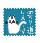 ネコと小鳥の切手スタンプ(個別スタンプ:37)