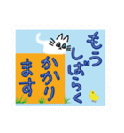 ネコと小鳥の切手スタンプ(個別スタンプ:38)