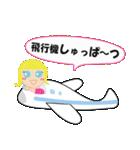 海外旅行で使えるスタンプ♪青い目の女の子(個別スタンプ:03)